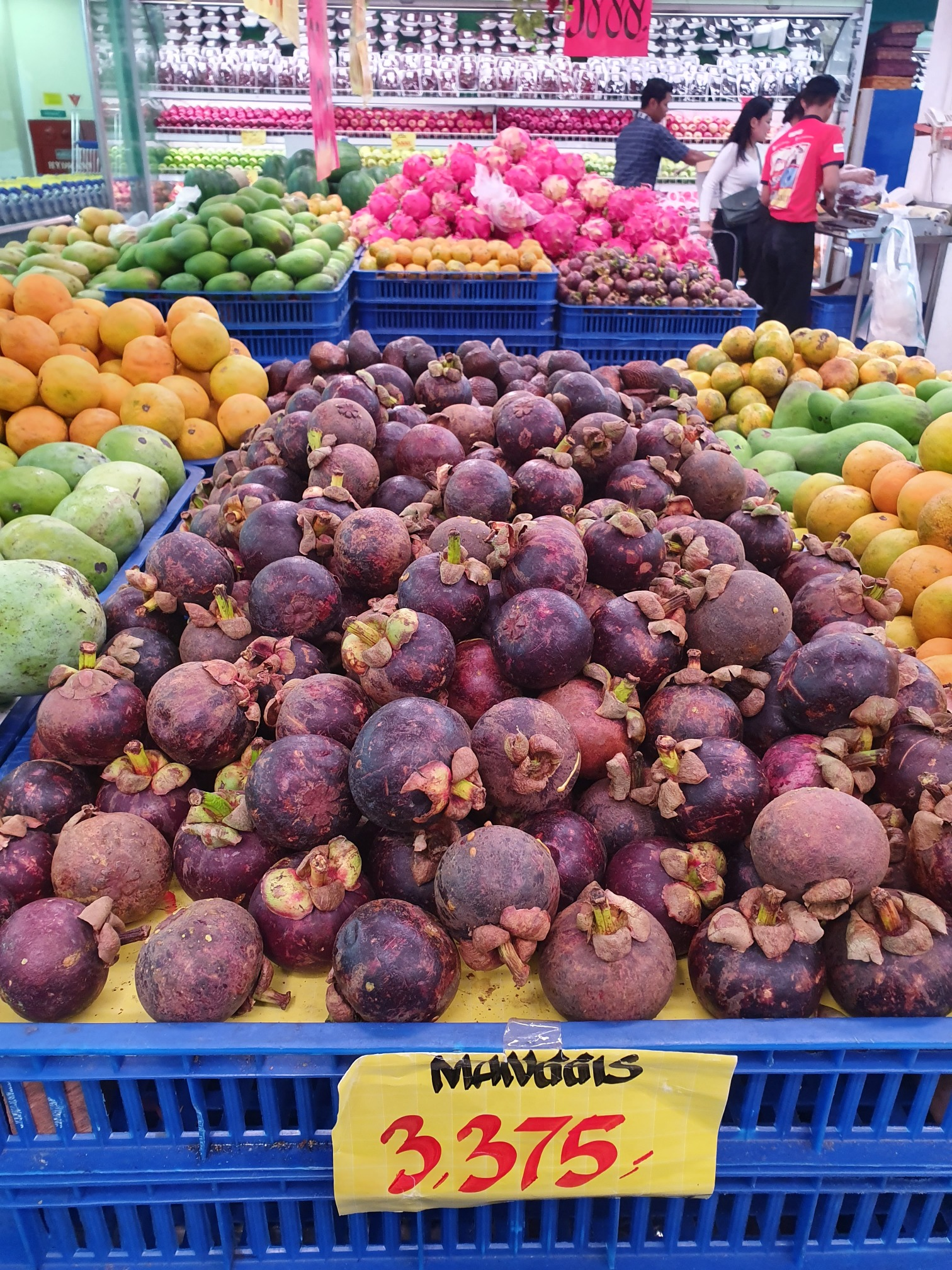 Mangosteen Information, Recipes and Facts