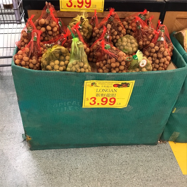 Longan Information, Recipes and Facts